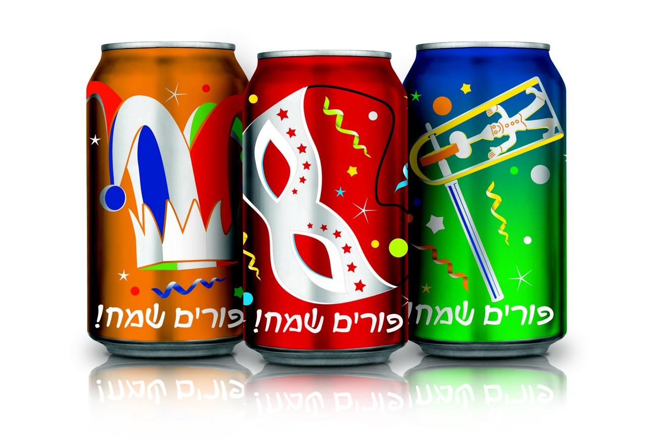 Пурим от Coca-Cola