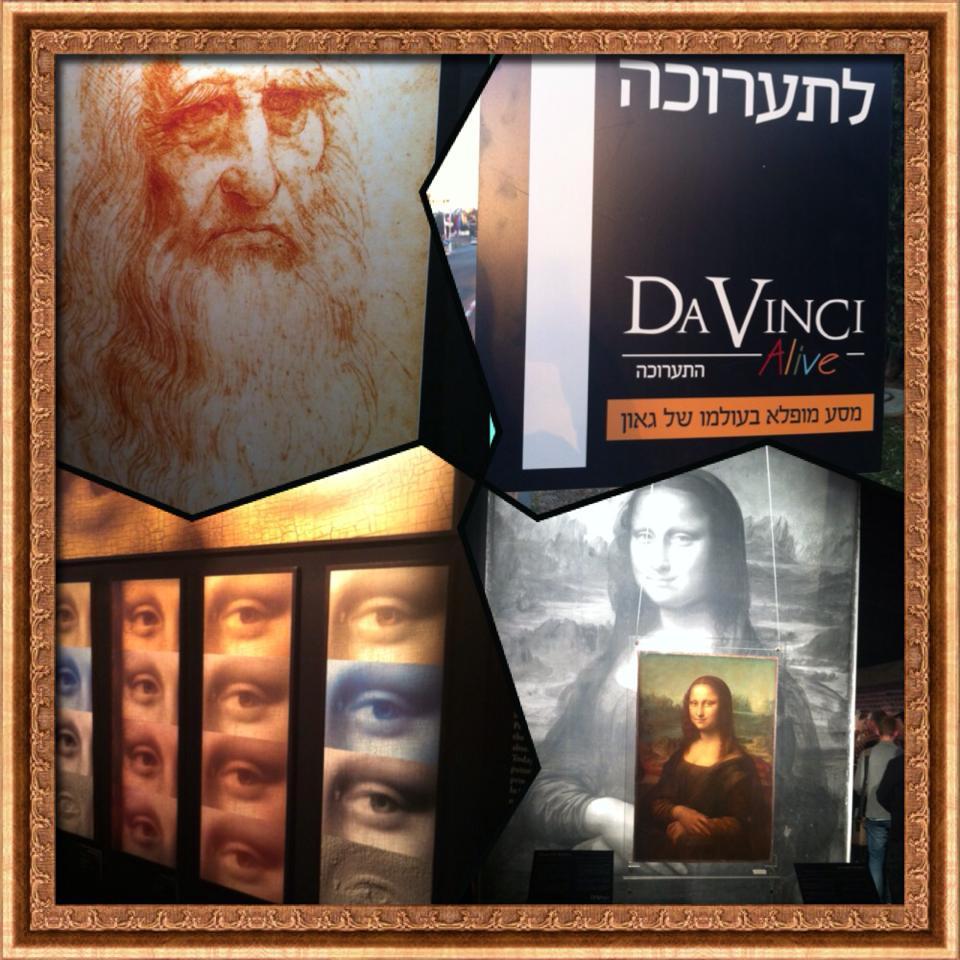 Da Vinci Alive