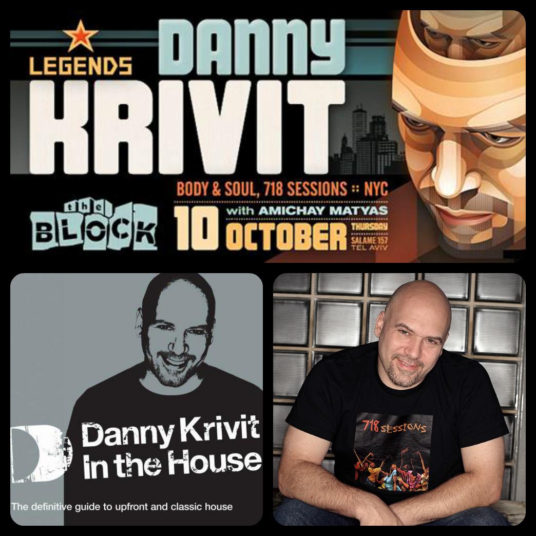Danny Krivit в Тель-Авиве