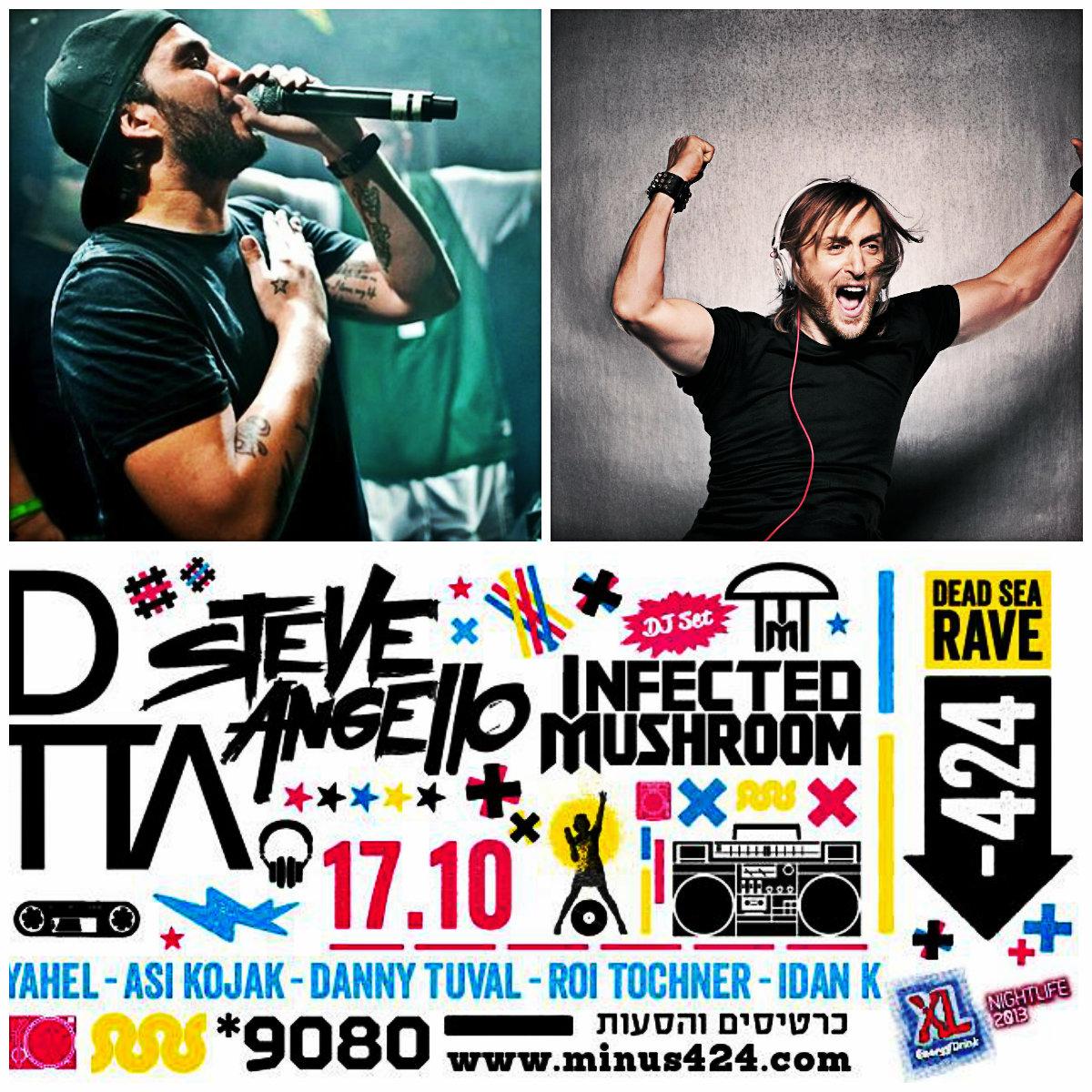 David Guetta & Steve Angello на Мертвом Море