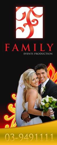 Свадебное агентство «FAMILY»