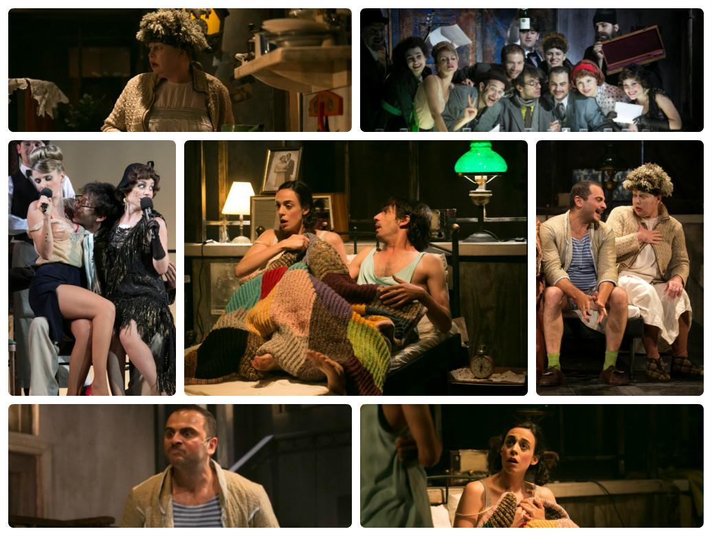 «Finita la commedia» в театре «Гешер»