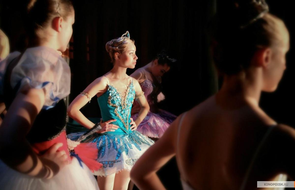 Закрытый и загадочный  мир танцев