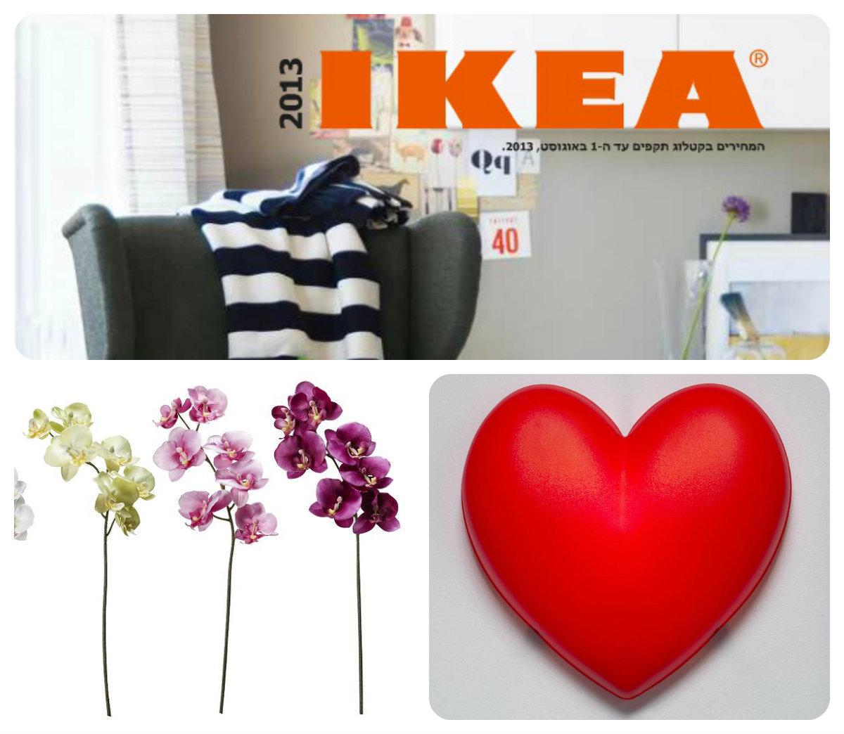 """От """"Валентина"""" и до наших дней – в IKEA"""
