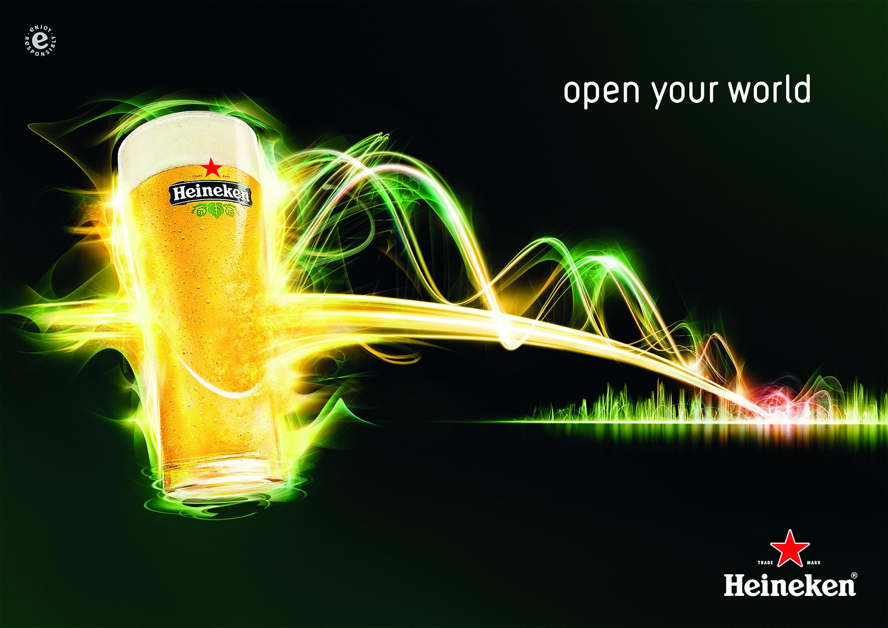 Heineken включит воображение