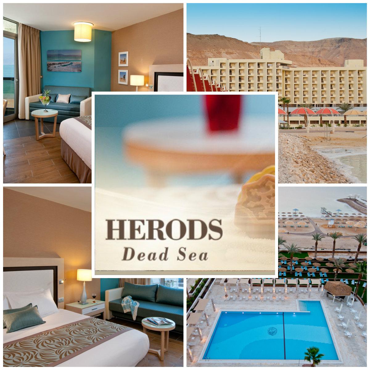 Herods Dead Sea – жемчужина сети Fattal