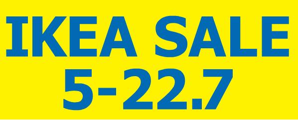 Летняя распродажа в IKEA