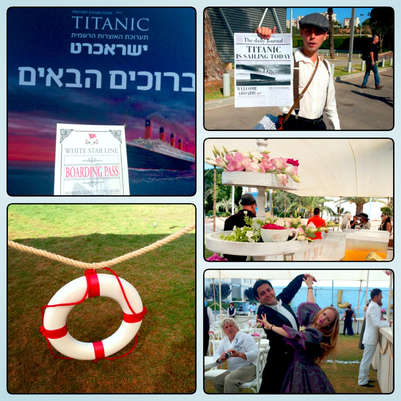 Сокровища «Титаника»