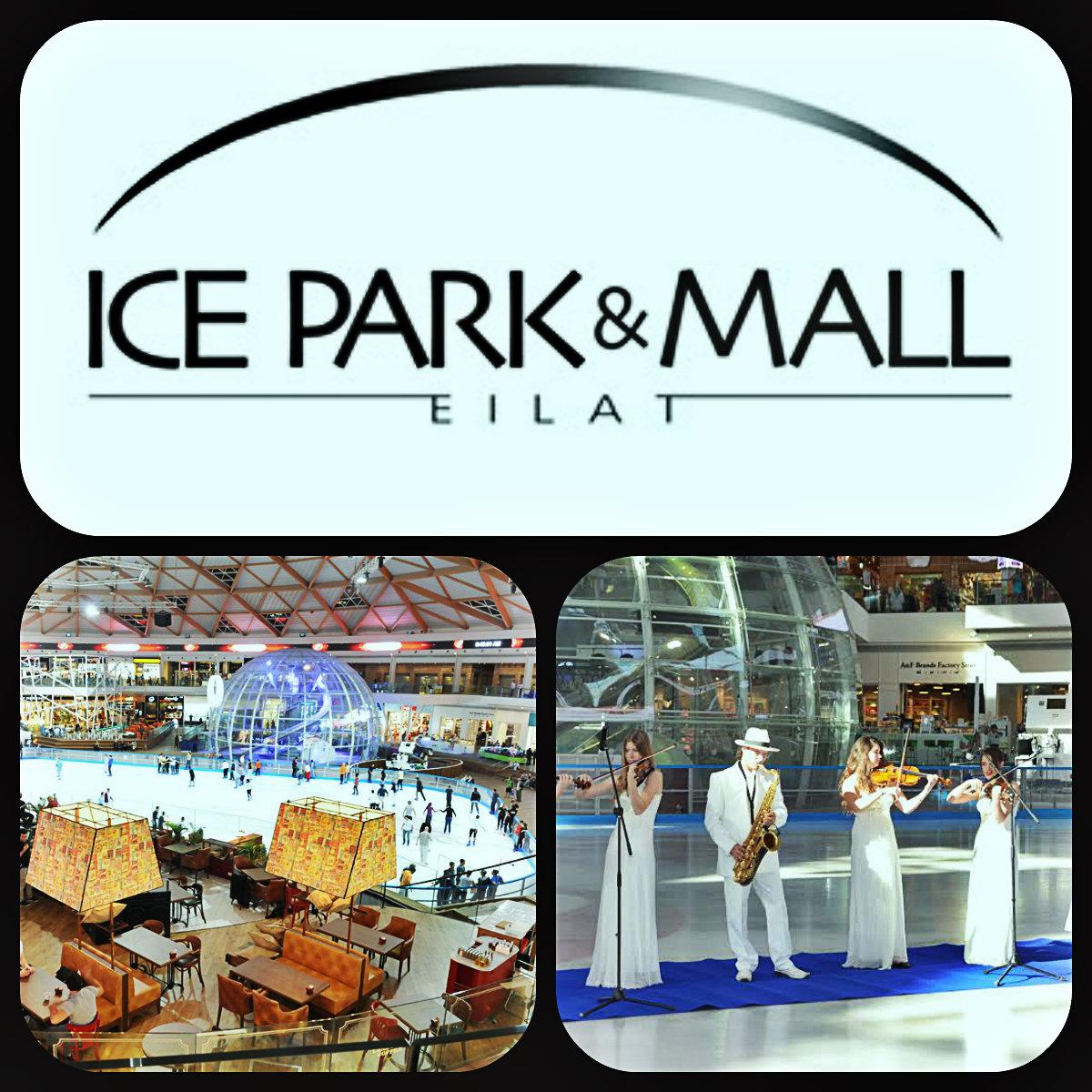 Eilat – развлечения и шопинг вокруг «горячего льда»