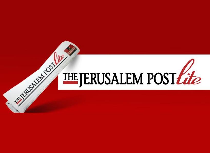 Для читателей сайта Glamur «Jerusalem Post Lite»