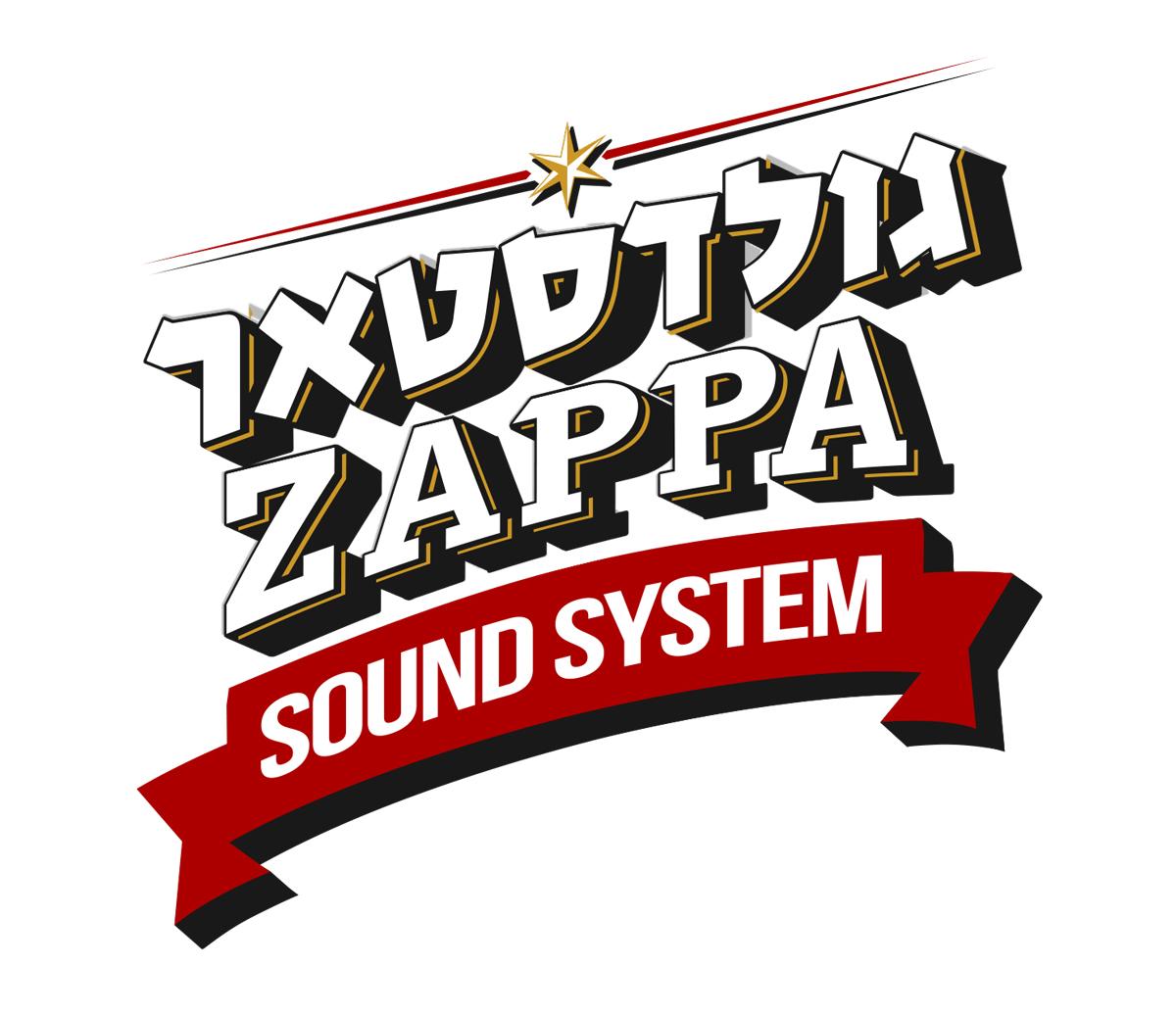"""Фестиваль """"Goldstar Zappa Sound System"""""""