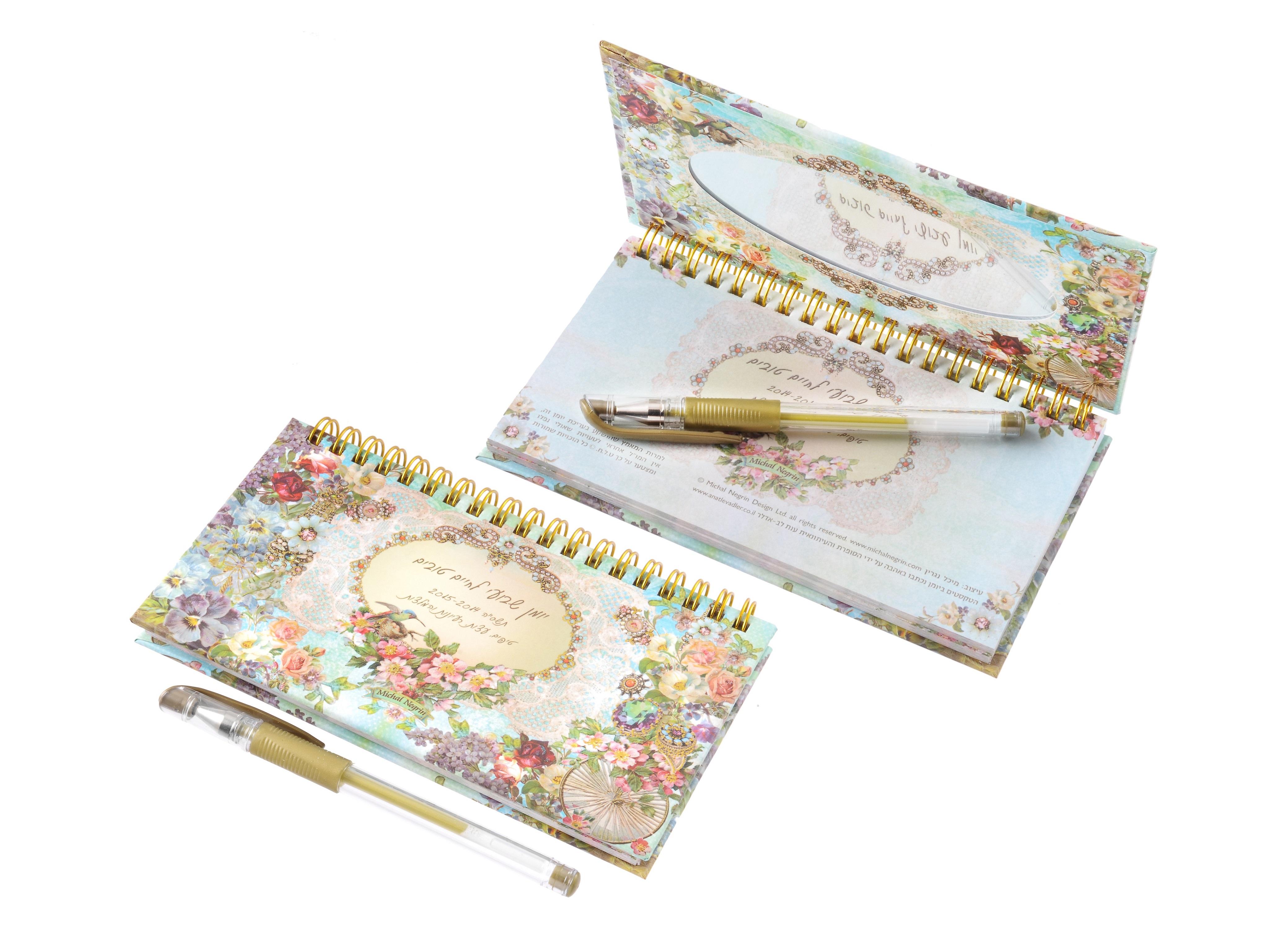 Красота на целый год: скидки на календари и ежедневники от Michal Negrin