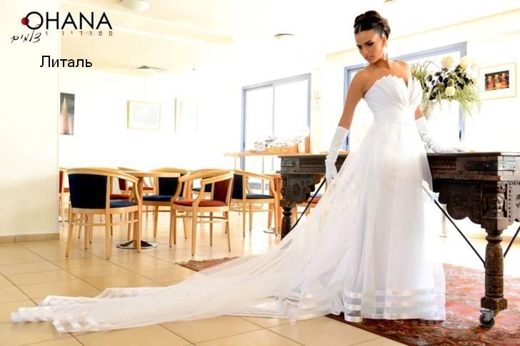 Свадебные хлопоты: Самое главное платье