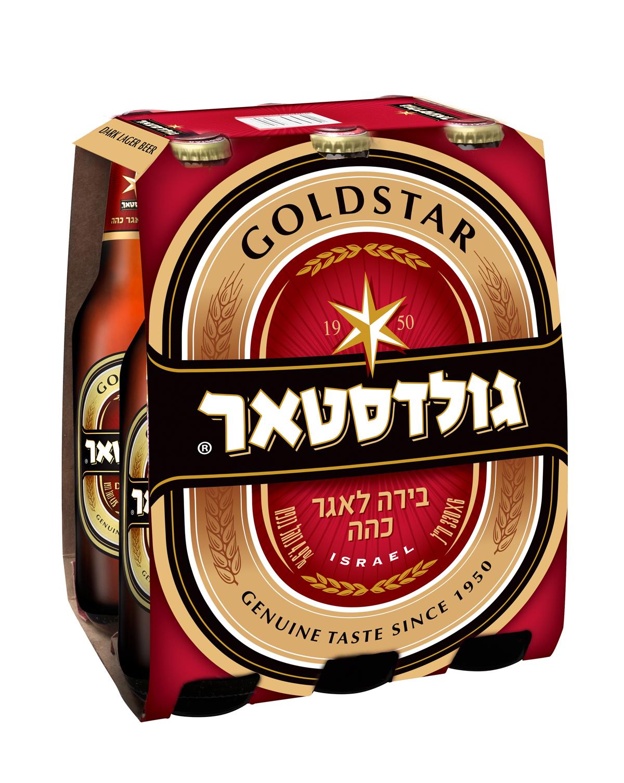"""Пиво """"Голдстар"""" меняет свой внешний вид"""