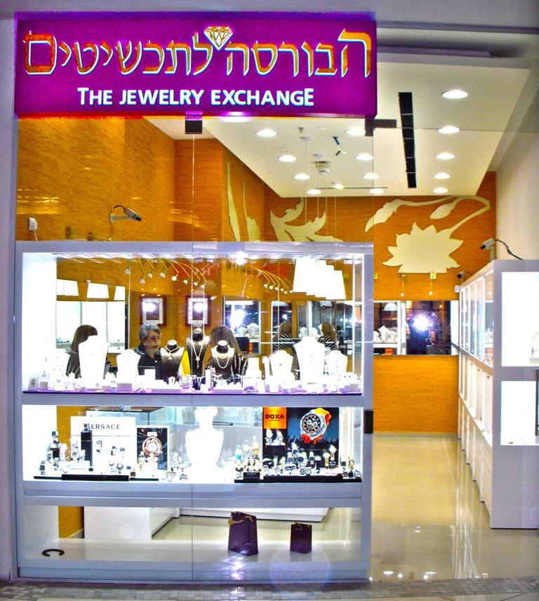 Бурса ле-тахшитим: новый филиал в Йехуде