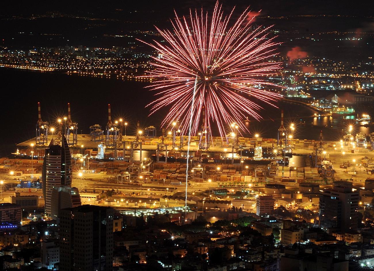 Хайфа поздравляет всех с Днем независимости!