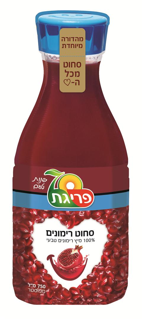 Гранатовый сок на страже вашего здоровья