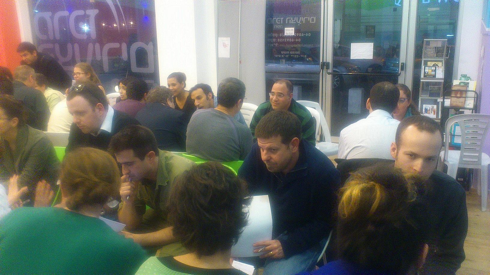 Хайфский проект – поощрить молодых предпринимателей