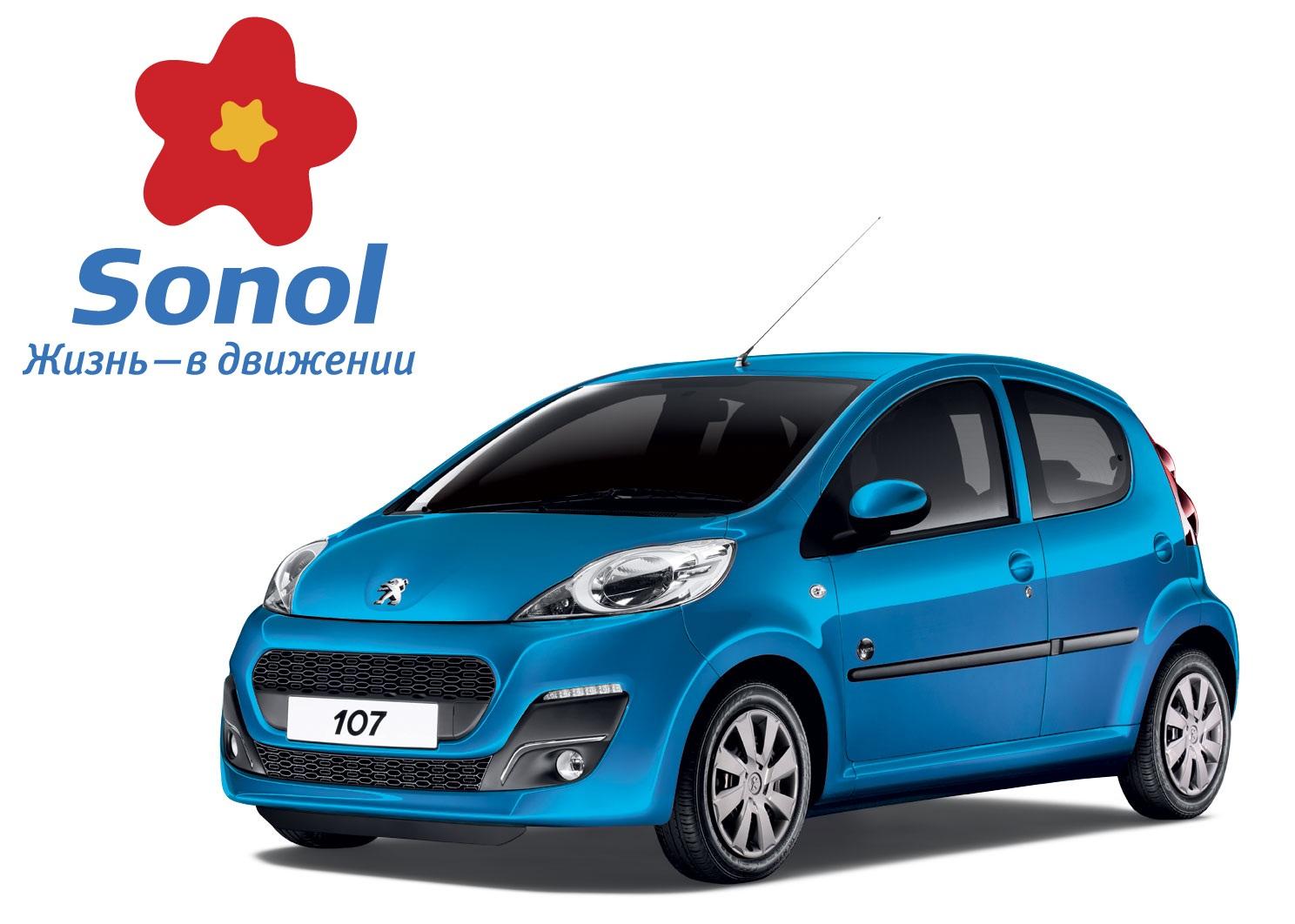 Выиграй Peugeot  107!