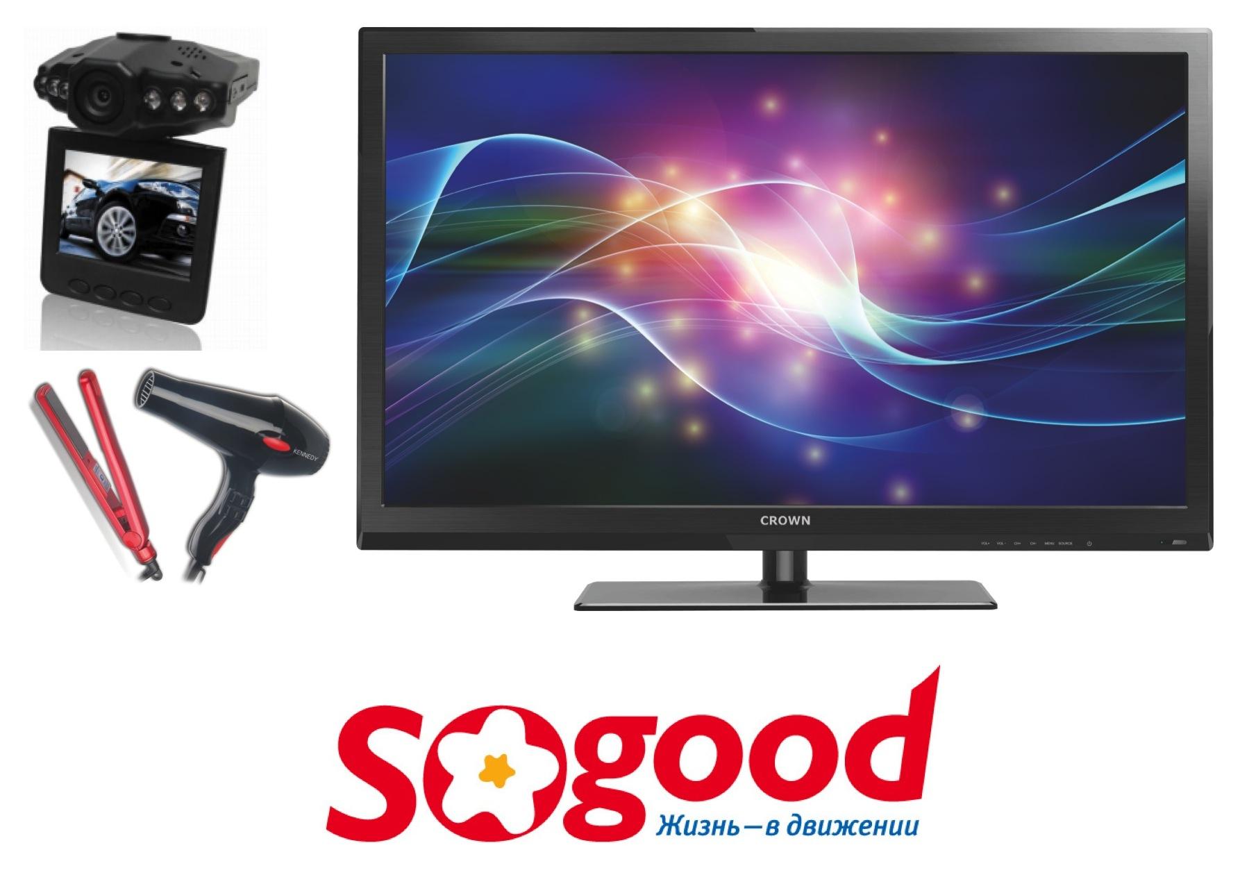 Выгодные скидки на покупку электротоваров в магазинах при заправках Sonol