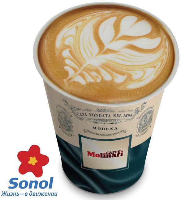 Sonol угощает чашкой кофе солдат на юге страны
