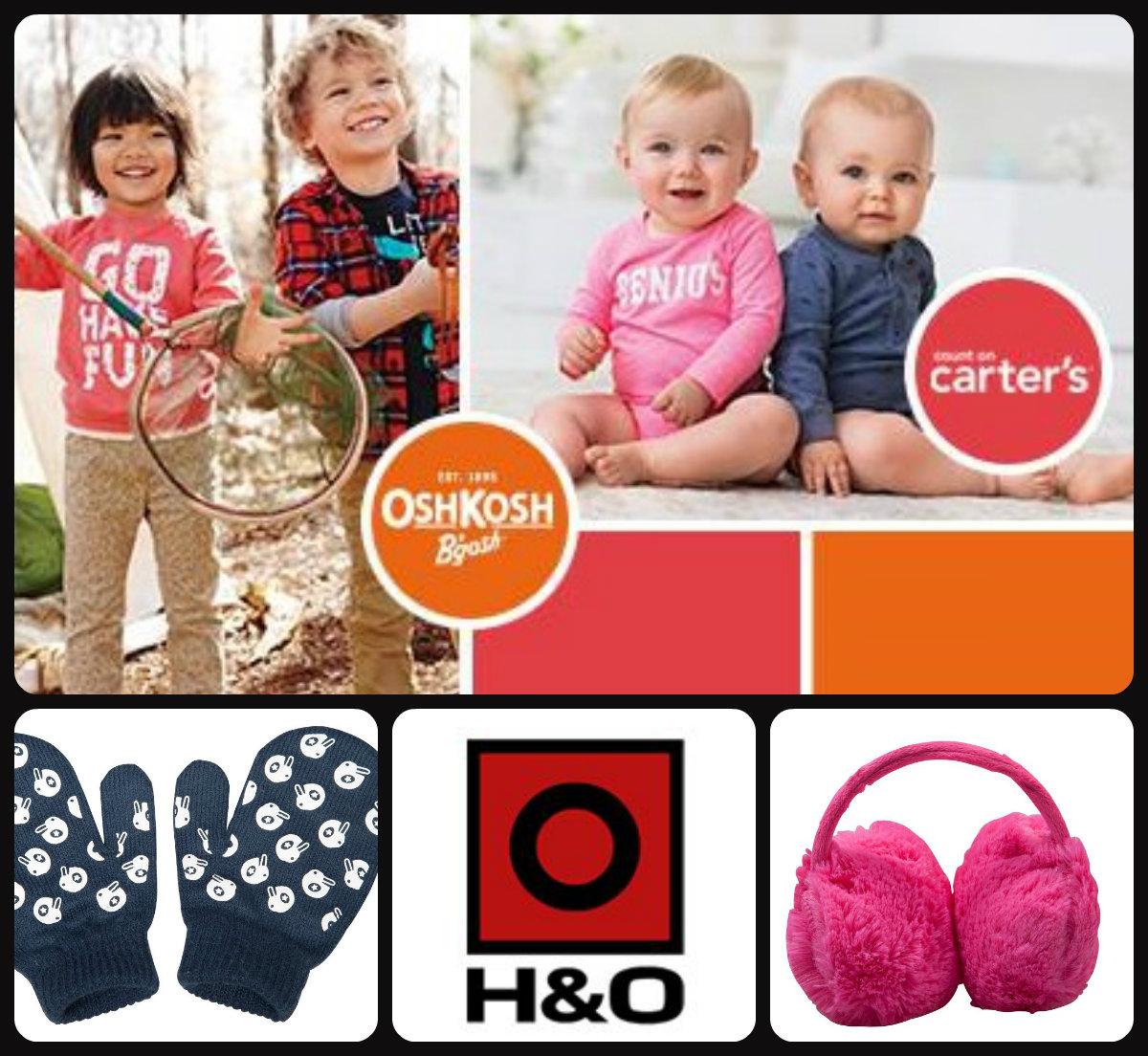 Теплая Ханука для детей в H&O