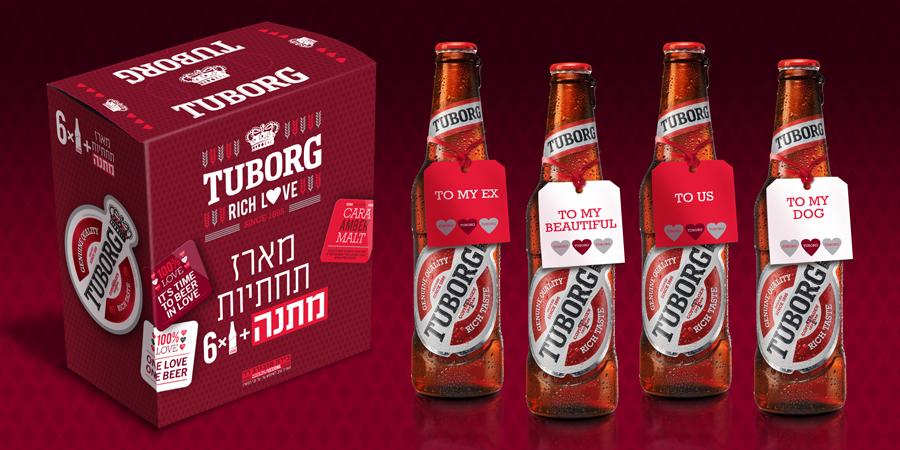 Пиво Tuborg: для всех, кто любит