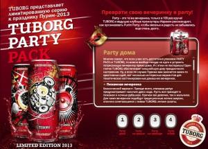 Tuborg - Party Pack - mini -site