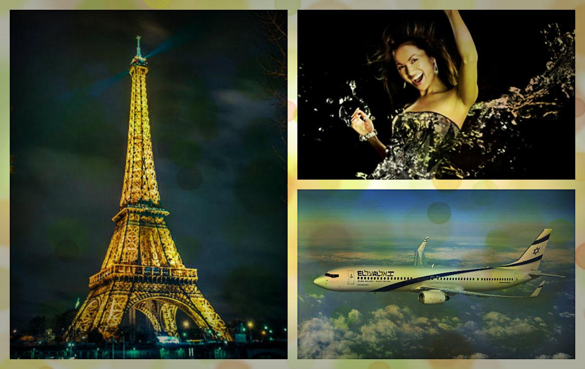 Услышать Бейонсе и увидеть Париж