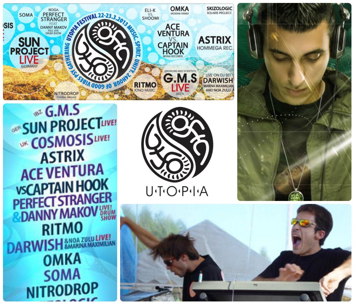 Фестиваль электронной музыки Utopia