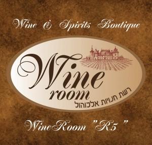 Wine Room R5 FOTO