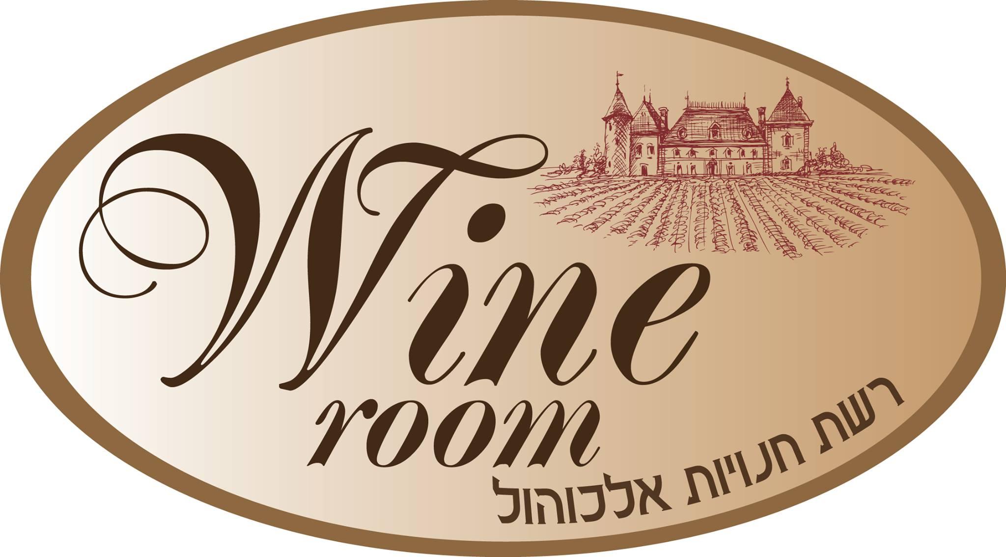 «Wine Room»