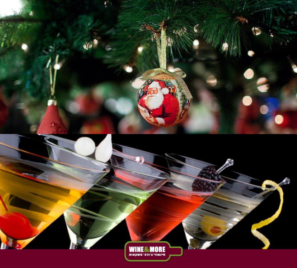 «Wine&Мore»: покупка алкоголя удобная и качественная
