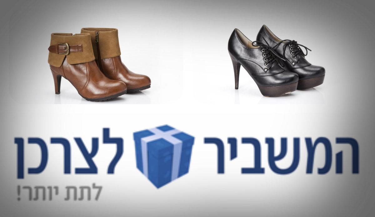 Женская обувь – модные тренды этой зимы