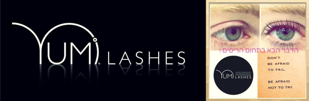 Yumi Lashes 2