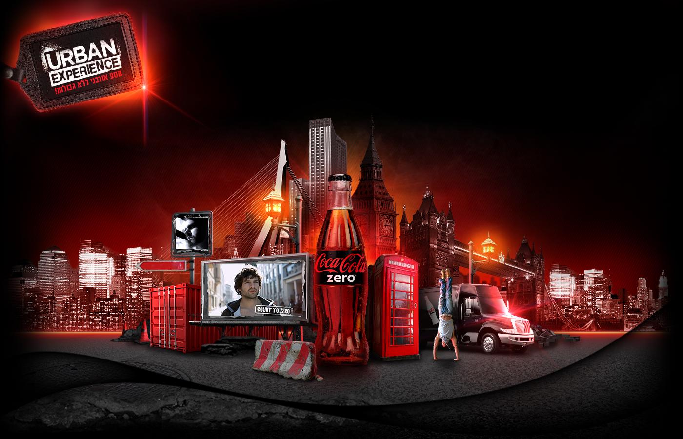 Coca-Cola Zero проект Urban Experience