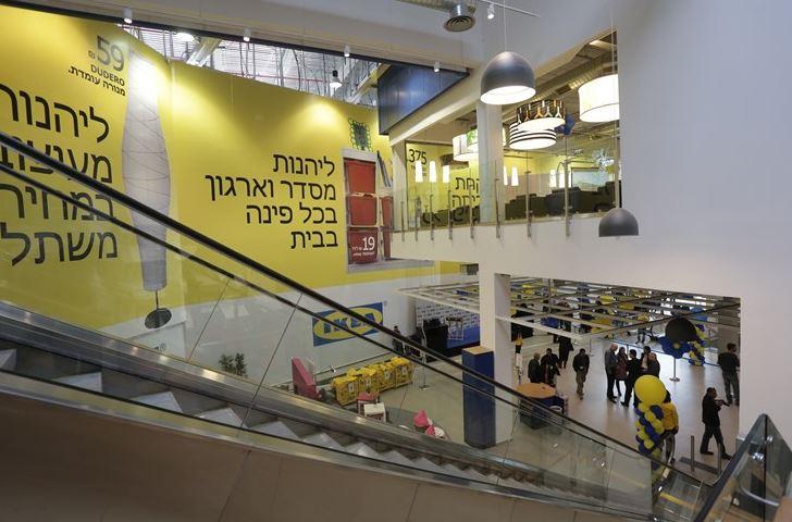 Открылся филиал IKEA в Кирьят-Ата