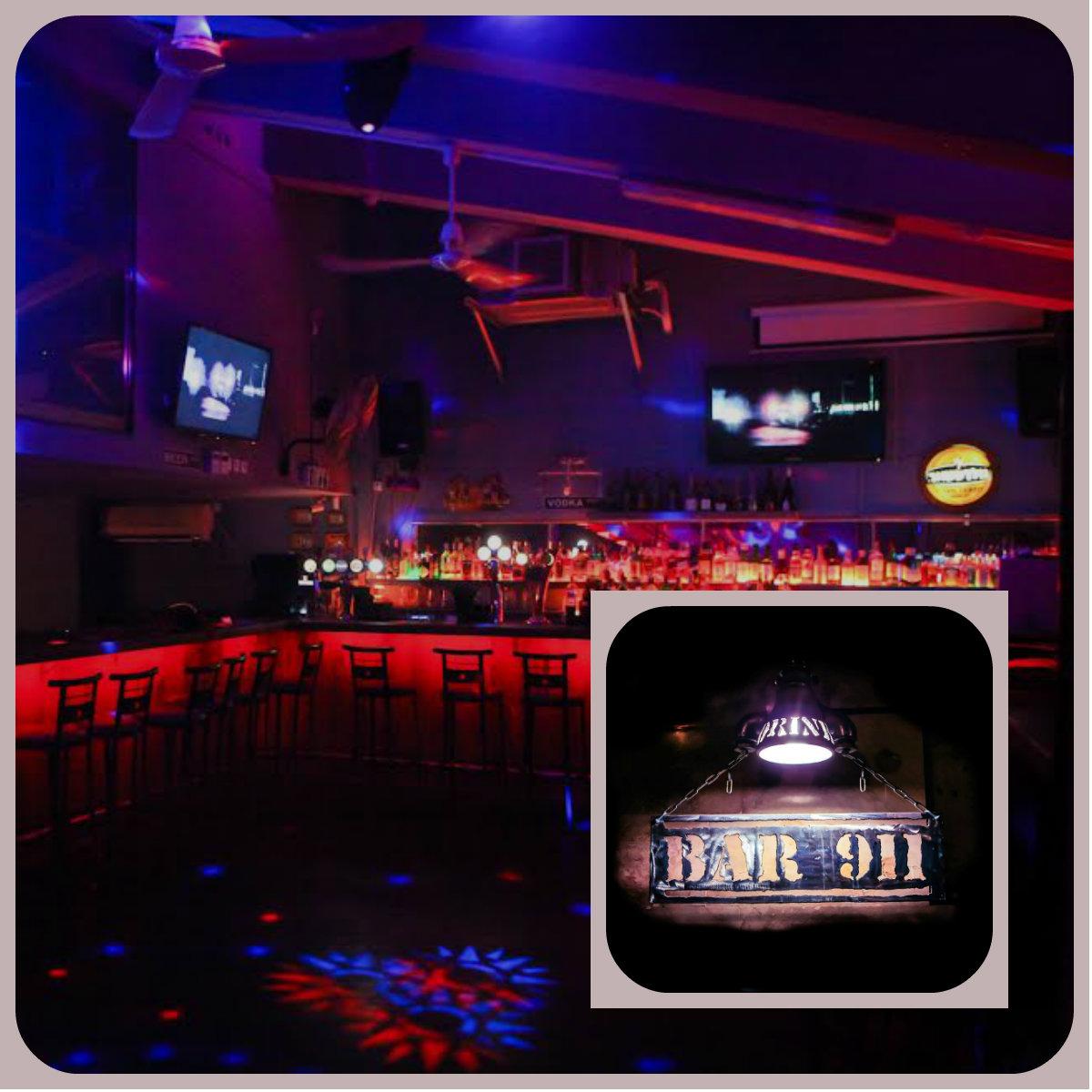 «Бар 911» – ваше новое любимое место