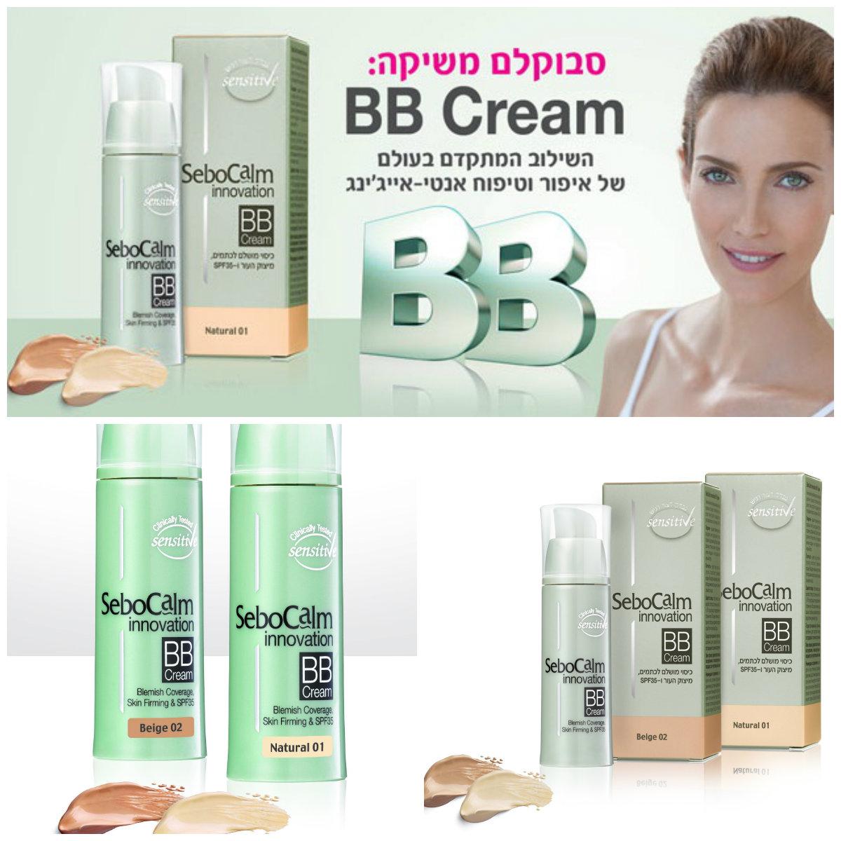 «BB»-крем для здоровой кожи от Sebocalm