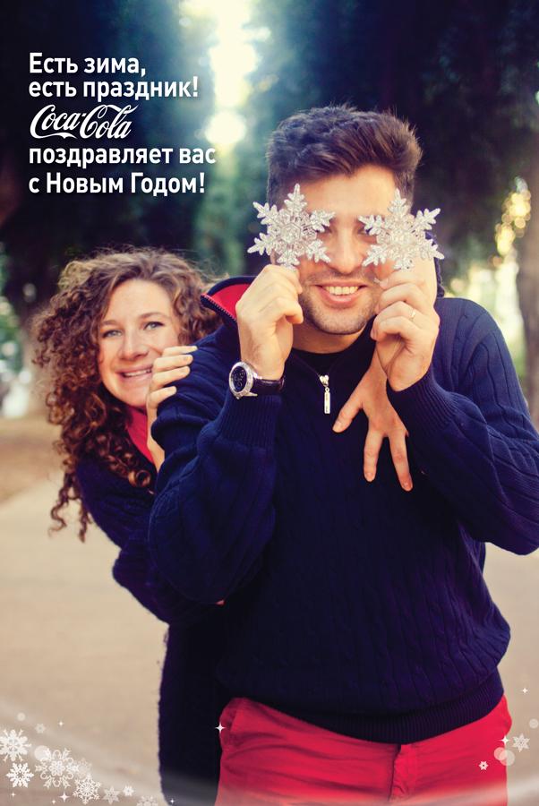 Новый год 2014 –ЧУДО РЯДОМ.