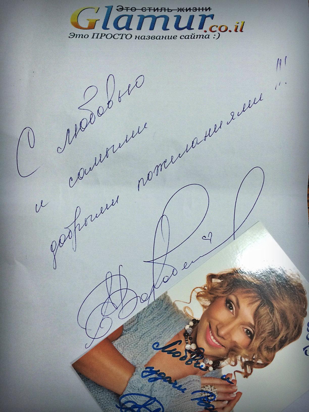 Гастроли Елены Воробей иComedy Dance Show начались!
