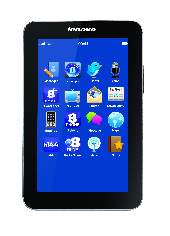 Мини-планшет Lenovo всего за 240 шек.