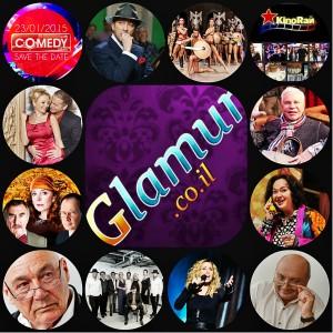 glamur Афиша развлечений 01.2015