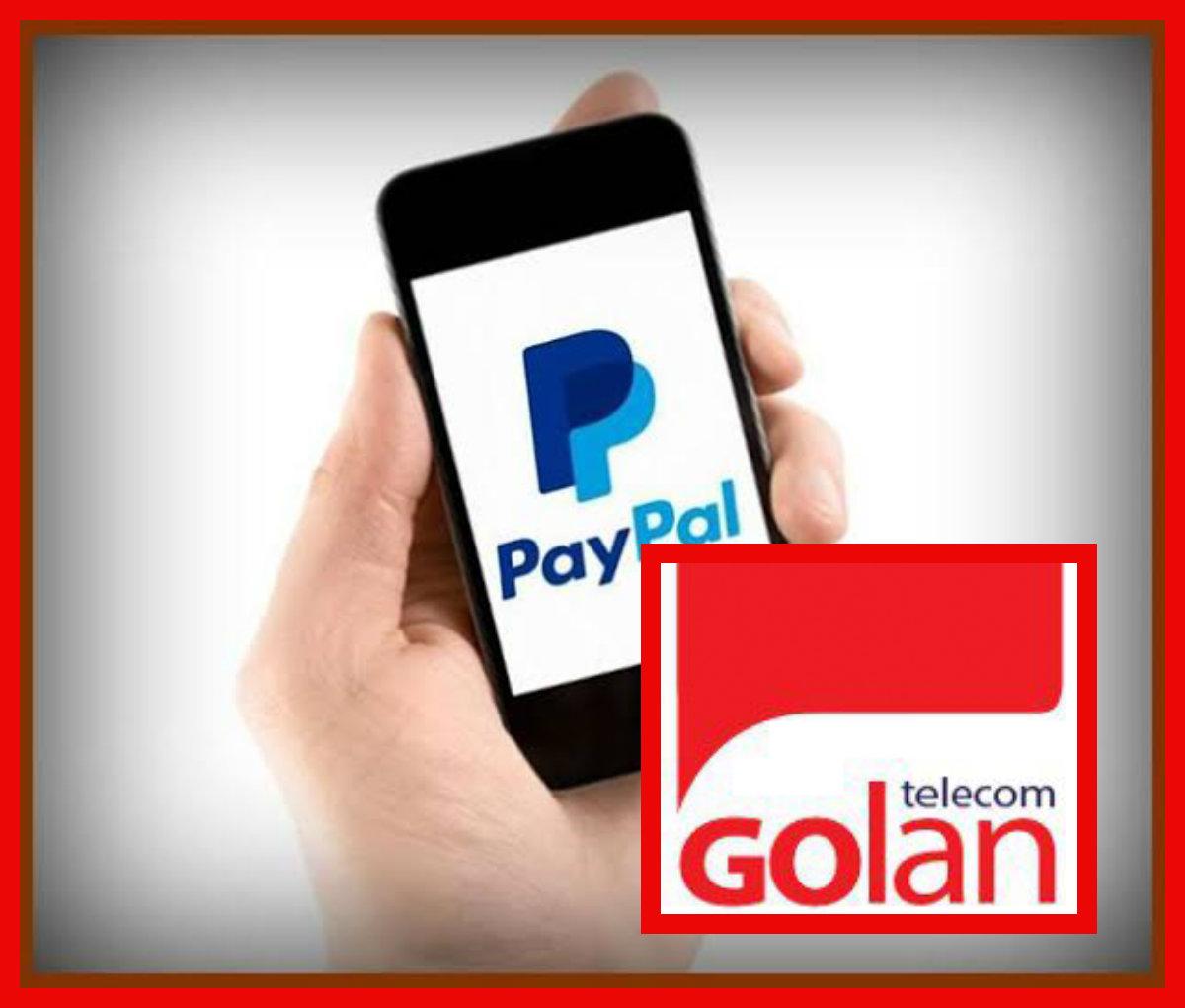 Golan Telecom платить за услуги с помощью PayPal