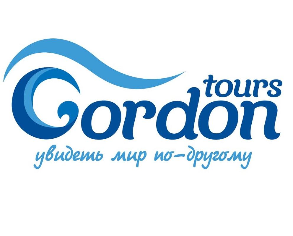 «Гордон турс» — новое имя на русскоязычном рынке