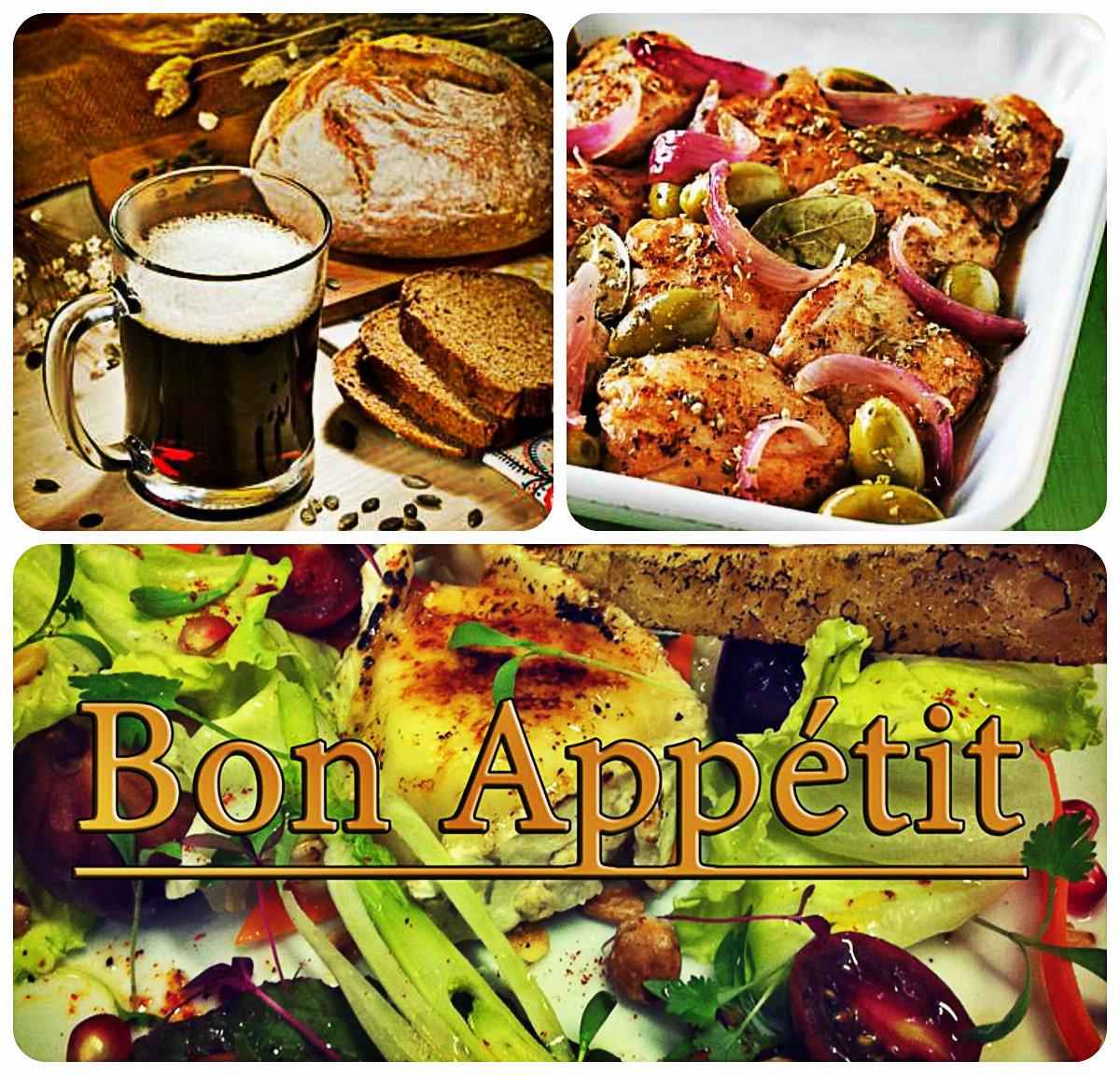 «Bon Appétit!» Домашний квас с курицей