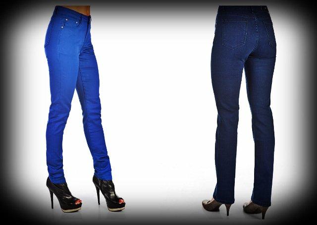 """Машбир ле-цархан"" оденет израильтянок в джинсы ANAMA"