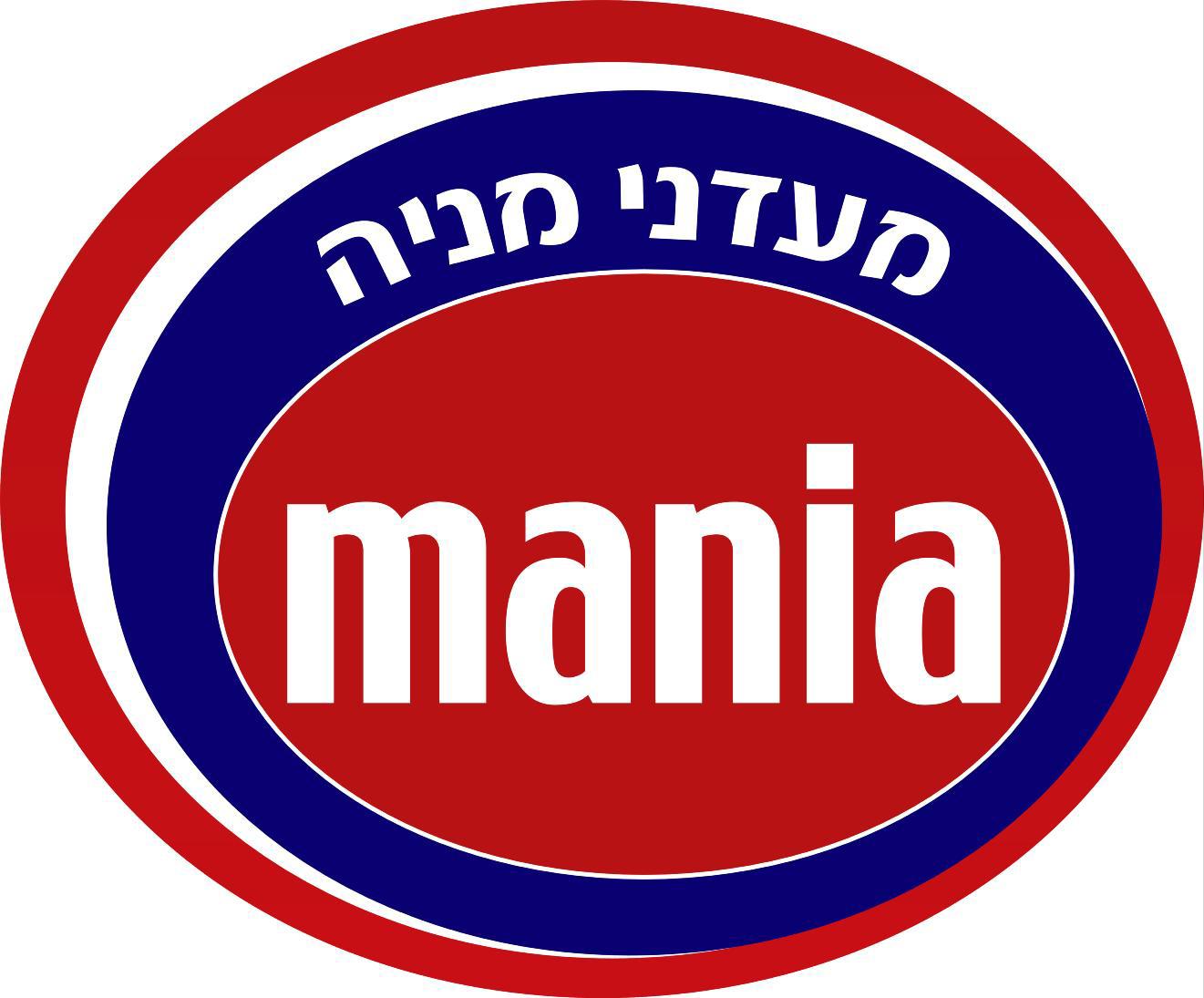 Песах со вкусом и с выгодой: особые мероприятия в «Мааданей Мания».