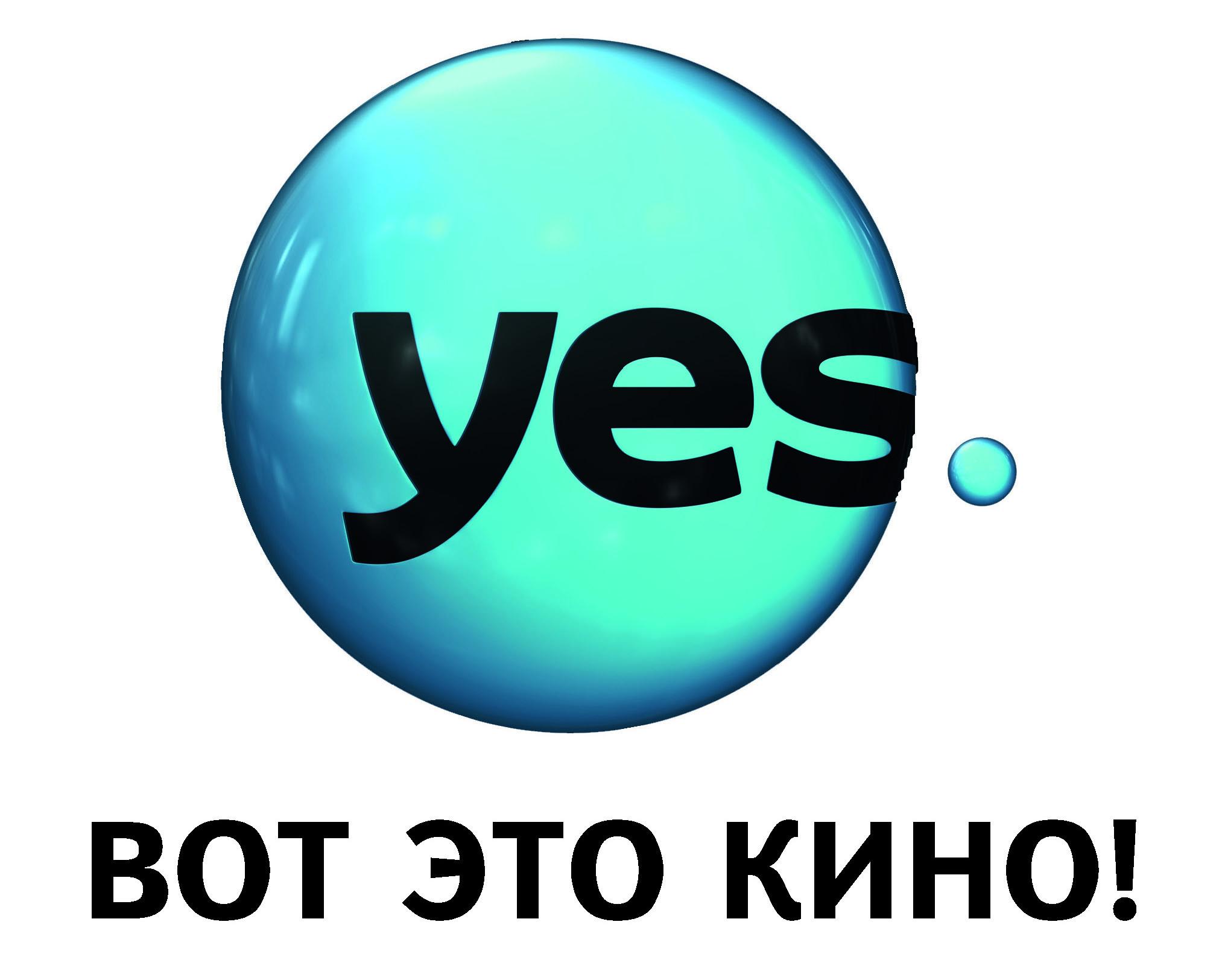 yes: шесть каналов бесплатно к Новому году