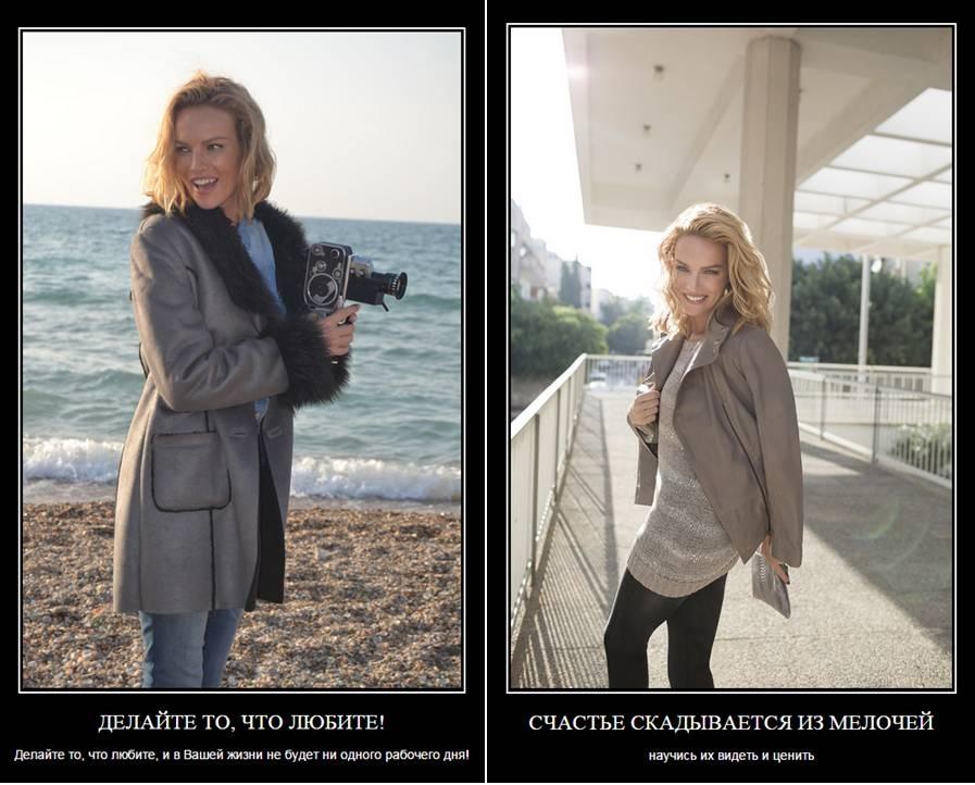 Женщины, которые нас вдохновляют: самые интересные мотиваторы нового проекта